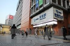Nhật Bản dự định phát hành đợt trái phiếu bổ sung gần 240 tỷ USD