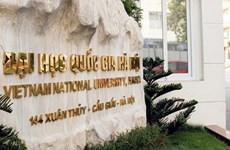 Đại học Quốc gia Hà Nội công bố phương án tuyển sinh năm 2020