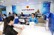 Dự báo khó khăn, Vietbank đặt mục tiêu lợi nhuận tương đương năm 2019