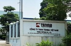 Việt Nam thông tin về nghi vấn hối lộ liên quan đến Công ty Tenma