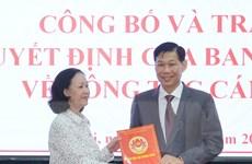 Ông Đỗ Văn Phới giữ chức Phó Trưởng ban Dân vận Trung ương