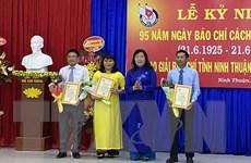 Ninh Thuận trao giải báo chí tỉnh lần thứ XIII năm 2019