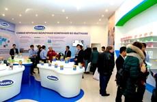 Doanh nghiệp đầu tiên của Việt Nam xuất khẩu sản phẩm sữa vào EAEU