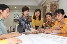 Thảo luận chính sách hỗ trợ phụ nữ Việt Nam di cư hồi hương