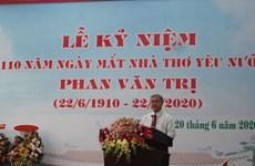Kỷ niệm 110 ngày mất của nhà thơ yêu nước Phan Văn Trị