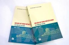 Ra mắt tập sách giải báo chí Thành phố Hồ Chí Minh