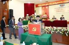 Đại hội điểm Đảng bộ cấp cơ sở Đảng bộ Khối các cơ quan Trung ương