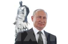 """Ông Putin kêu gọi người dân Nga trưng cầu sửa hiến pháp """"vì tương lai"""""""