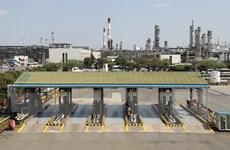 Thông tin Mỹ giảm dự trữ dầu khiến giá 'vàng đen' tăng tại châu Á
