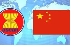 Phát động thi video ngắn về quan hệ hữu nghị, hợp tác ASEAN-Trung Quốc