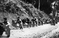 Lễ kỷ niệm 70 năm Ngày Bác Hồ sáng lập Thanh niên xung phong Việt Nam