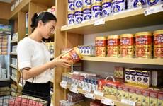 Vinamilk ra mắt sản phẩm sữa bột trẻ em được bổ sung thêm tổ yến
