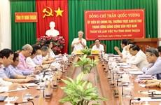 Thường trực Ban Bí thư Trần Quốc Vượng làm việc với Tỉnh ủy Ninh Thuận