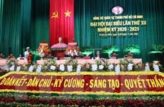 Đại hội đại biểu Đảng bộ Quân sự Thành phố Hồ Chí Minh lần thứ XII