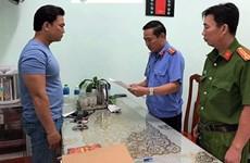 Phạt tù cán bộ công an cho phạm nhân sử dụng điện thoại để thu tiền