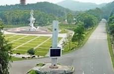 Điều chỉnh đoạn tuyến Quốc lộ 15B đoạn qua khu di tích Ngã ba Đồng Lộc
