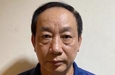 Khởi tố ông Đinh La Thăng và cựu Thứ trưởng Bộ GTVT Nguyễn Hồng Trường