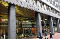 Tòa án Hàn Quốc bác kháng cáo của hãng sản xuất thép Nippon Steel