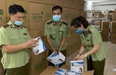 Hà Nội nâng cao hiệu quả phòng chống buôn lậu, gian lận thương mại