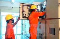 Bình Định: Đóng điện dự án cấp điện bằng cáp ngầm cho xã đảo Nhơn Châu