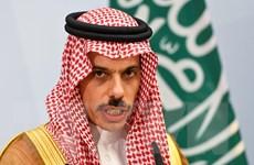 Lập trường của Saudi Arabia về bình thường hóa quan hệ với Israel