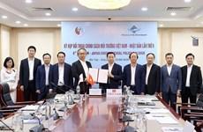 Việt Nam-Nhật Bản ký gia hạn Bản ghi nhớ hợp tác về môi trường