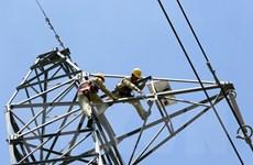 Tập đoàn Điện lực Việt Nam: Cơ bản cung cấp đủ điện trong năm 2021