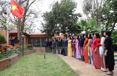 Ấm áp Lễ Kỷ niệm 75 năm Quốc khánh 2/9 tại Nam Phi