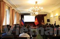 ĐSQ Việt Nam tại Nga tổ chức míttinh trọng thể kỷ niệm Quốc khánh 2/9