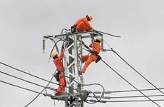 """""""Đến năm 2024, giá điện vận hành theo đúng cơ chế thị trường"""""""