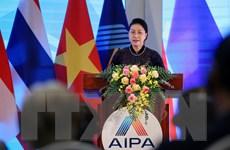 Bài phát biểu bế mạc của Chủ tịch Quốc hội Việt Nam tại AIPA 41