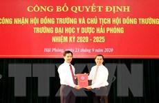 Công nhận Hội đồng Trường-Chủ tịch Hội đồng Trường ĐH Y dược Hải Phòng