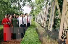 Triển lãm tranh minh họa Truyện Kiều của đại thi hào Nguyễn Du
