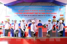 Hơn 300 tỷ đồng xây Trung tâm khởi nghiệp sáng tạo tại TP Hồ Chí Minh