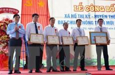 Cà Mau: Xã Hồ Thị Kỷ được công nhận đạt chuẩn nông thôn mới