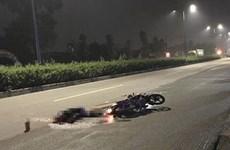Bình Dương: Điều tra vụ 2 người tử vong nghi bị xe cán, tài xế bỏ trốn