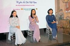 Từ 11-12/10: Lễ hội Áo dài mở màn chiến dịch 'Hello Ho Chi Minh City'