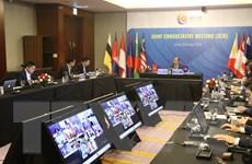 Hội nghị JCM chuẩn bị cho Hội nghị Cấp cao ASEAN lần thứ 37
