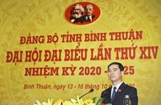 Ông Dương Văn An được bầu làm Bí thư Tỉnh ủy Bình Thuận