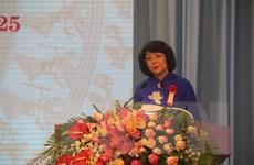 Bà Rịa-Vũng Tàu tổ chức Đại hội thi đua yêu nước lần thứ V