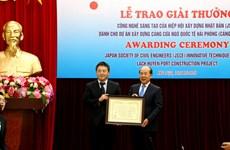 Cảng Lạch Huyện nhận giải thưởng công nghệ sáng tạo Nhật Bản