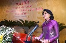 Xây dựng con người Việt Nam phát triển toàn diện cả văn, thể, mỹ