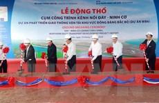 Nam Định: 107 triệu USD xây cụm công trình kênh nối sông Đáy-Ninh Cơ