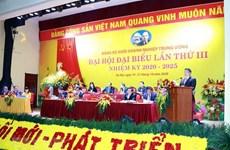 Tổng kết công tác tổ chức Đại hội Đảng bộ Khối Doanh nghiệp Trung ương