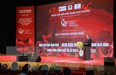 Kết nối đầu tư 1,7 tỷ USD cho doanh nghiệp khởi nghiệp sáng tạo ASEAN