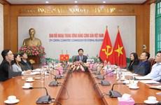 Việt Nam dự Cuộc họp lần thứ 34 Ủy ban thường trực ICAPP