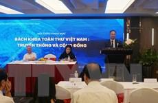 Huy động trí tuệ cộng đồng biên soạn bộ Bách khoa toàn thư Việt Nam