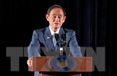 Xung đột Israel-Palestine: Nhật Bản ủng hộ giải pháp 2 nhà nước