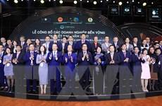 Công bố 100 doanh nghiệp phát triển bền vững tại Việt Nam năm 2020