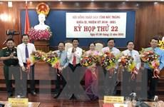 Công bố Quyết định của Thủ tướng về công tác cán bộ tại tỉnh Sóc Trăng